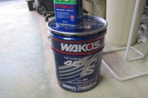 WAKO'Sのオイル缶
